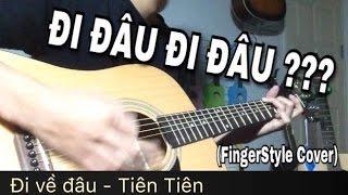 [Funny Guitar Shop] - [Tiên Tiên] - Đi Về Đâu - Guitar Solo - FingerStyle Cover