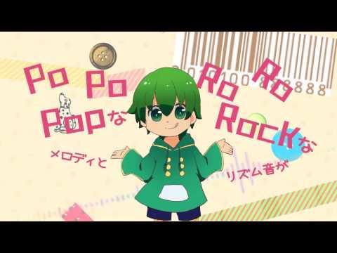 【Ryuto/Gachapoid】too Cute!【Cover】
