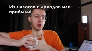 видео Особенности открытия расчетного счета для ООО и ИП