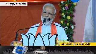 PM Modi Addresses Jan Abhivadan Sabha