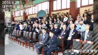 백학 (모래시계 주제곡) -  바리톤 박무강
