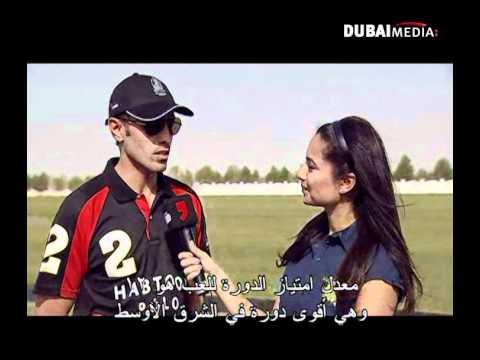Dubai Polo & Equestrian Club, Gold Cup 2010