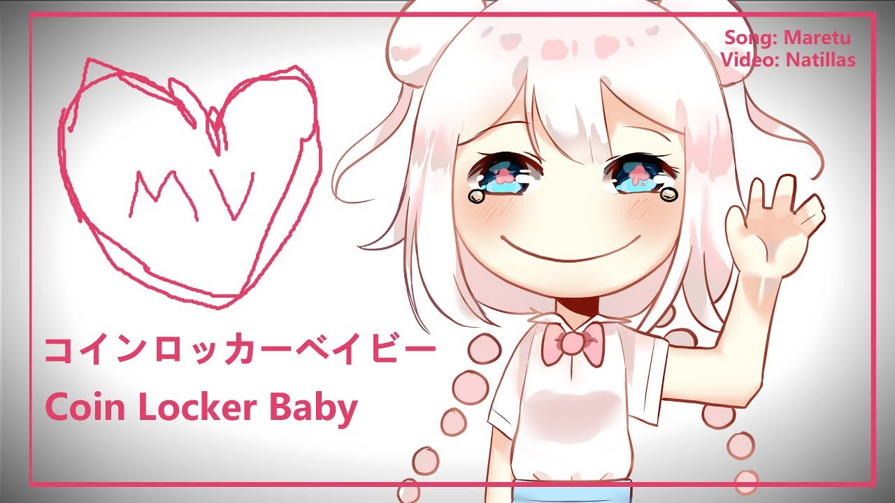Coin Locker Baby コインロッカーベイビ │ Lazy MV │Oc Backstory