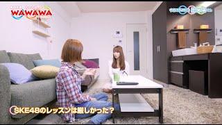 番組名:穐田和恵のWa Wa Wa Room #4 (わわわ るーむ) 歌手、女優とし...