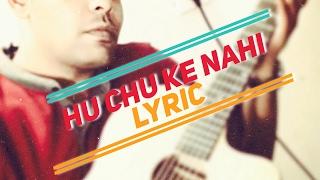 Hu chu ke nahi | Gujarati | song