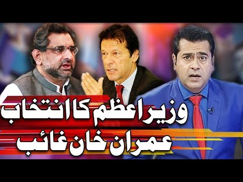 Takrar With Imran Khan - 1st Aug 2017 - Express News