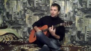 Мумий Тролль - Забавы (кавер под гитару cover Андрей Ше)
