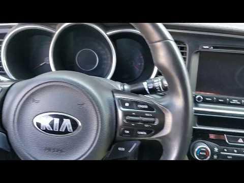 Отключение кондиционера Kia K5  Optima