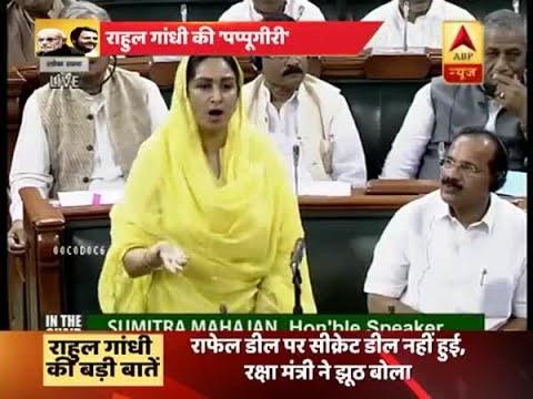 """Harsimrat Kaur Badal says, """"Yeh Sansad hai, Munna Bhai ka jhappi area nahi hai"""""""