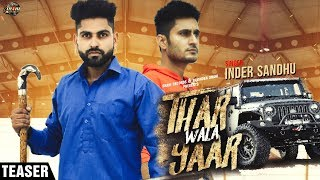 Thar Wala Yaar Teaser | Inder Sandhu Ft. Rajinder Soni | Latest Punjabi Song 2018 | Shahi Records