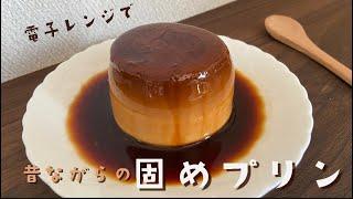 マグカッププリン|しのもこキッチンshinomoco kitchenさんのレシピ書き起こし