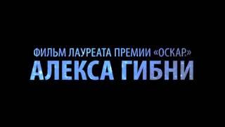 Наваждение 2015 Русский трейлер full HD