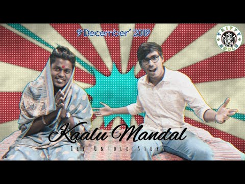 Kaalu Mandal | Trailer | Trippy Souls Comedy