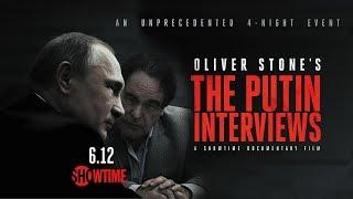 The Putin Interviews. Trailer (Интервью с Путиным)