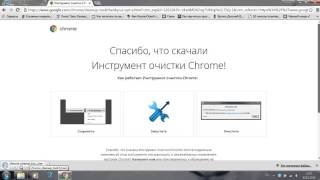 Как удалить go.mail.ru c Google Chrome