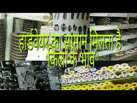 chawari bazar delhi//chawari bazar wholesale market //hardware and tools market