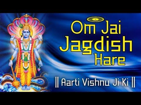 Vishnu Ji Full Aarti :