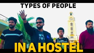 Types of people in a hostel - ODF