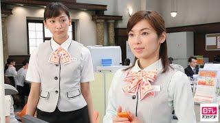 六本木支店で300万円の現金が紛失する事件が発生し、舞(杏)と相馬(上川...