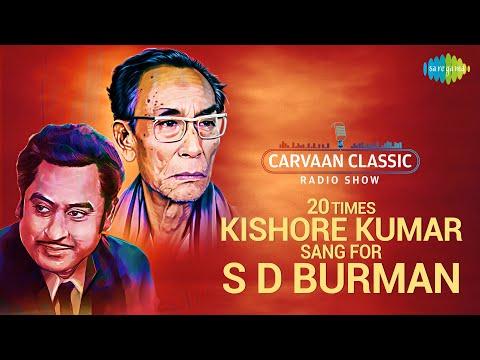 Carvaan Classics 20 Times Kishore Kumar Sang For S D Burman