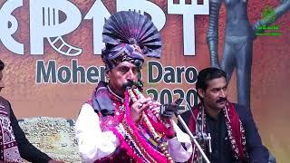 Don't miss this amazing performance of Alghozo, played by Nawaz Arbab Khan Khoso (Sambara Inn)