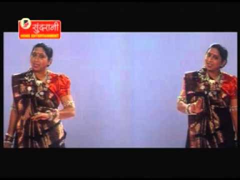 Ka Maya Ke Jaadu - Arpa Pairi Ke Dhar - Mamta Chandrakar - Chhattisgarhi Song
