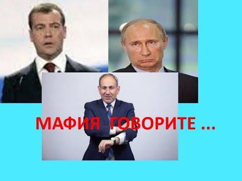 Как Никол Пашинян протроллил Кремль