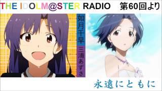 Original [コブクロ] TV番組「みんなのうた」 歌姫楽園「THE IDOLM@STER...