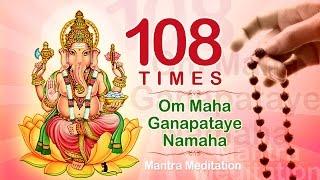 OM MAHA GANAPATAYE NAMAHA | 108 Times | Chanting Mantra Blessing for Wealth & Prosperity