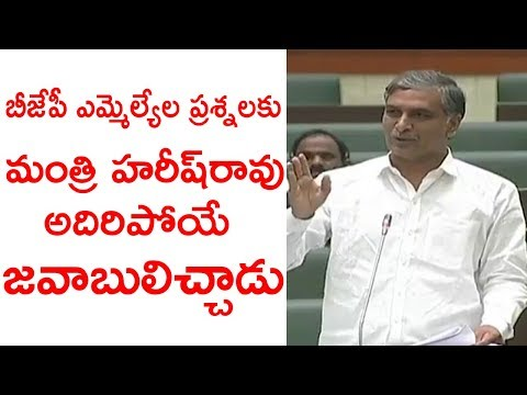 Minister Harish Rao Answers To Leaders Questions Over Irrigation Projects In Assembly||Friday Poster