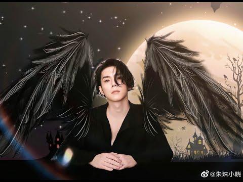 YU - Fallen Angel mp3 letöltés