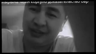 кыргыз кыздарыбыз жонундо бир жигит