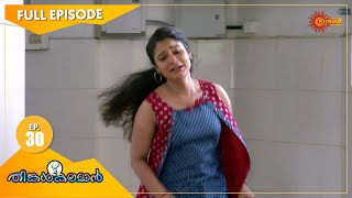 Thinkalkalaman - Ep 29 | 26 Nov 2020 | Surya TV Serial | Malayalam Serial
