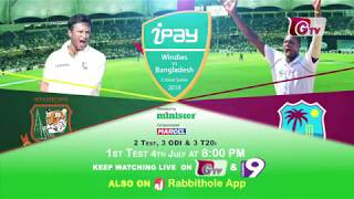 West Indies vs Bangladesh Cricket Series 2018 || 1st Test || Promo 2018