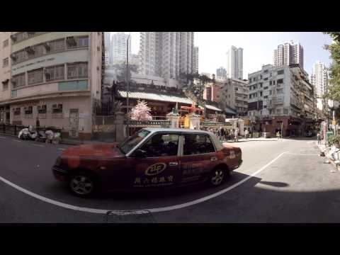 360 video: In front of Man Mo Temple, Hong Kong, China