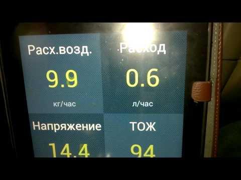 Блюберд Вибро 1,1 Расход 0,6 л в час