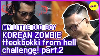 [HOT CLIPS] [MY LITTLE OLD BOY]KOREAN ZOMBIE  challenges!👹 part.2(ENG SUB)
