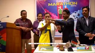 Marathon with 5000 participants to be held in Salem 06-09-2015 spl video news 28-08-2015 | Tamil Nadu | News7 Tamil