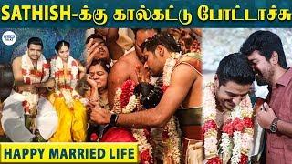 Sathish Weds Sindhu | SATHISH-க்கு டும் டும் டும் | Siva Karthikeyan | LittleTalks