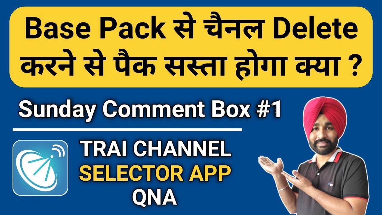 TRAI Channel Selector App QNA | Sunday Comment Box #1 | Telecom Guruji