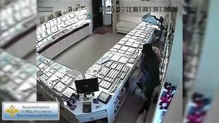 В Волгоградской области вооруженные налетчики ограбили ювелирный магазин