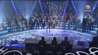 Farid Mammadov - Hold Me eurovision 2013 Azerbaijan