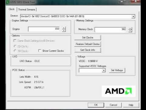 AMD/ATI drivers for Radeon HD 5470 and Windows 7 64bit