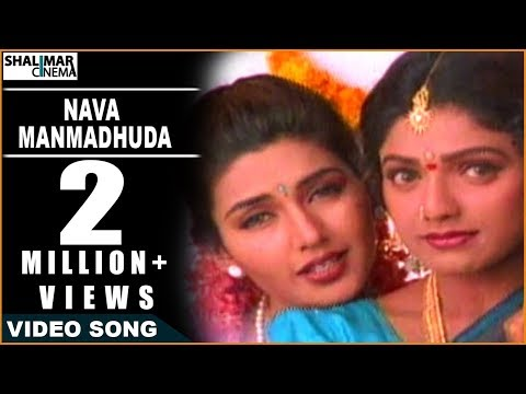 Pelli Sandadi Movie || Nava Manmadhuda Video Song || Srikanth, Ravali, Deepthi Bhatnagar