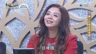 20171118 台灣那麼旺 Taiwan No.1 青少年組評審講評2