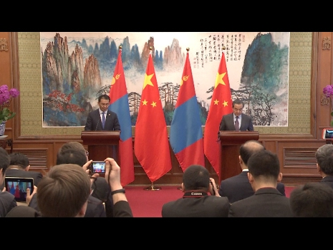 Chinese, Mongolian Foreign Ministers on Strategic Cooperation