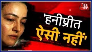 Honeypreet Arrested, to Be Produced In Court On Wednesday