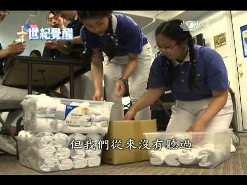 20140825 Seattle Tzu Ching Homeless Socks Distribution 慈青籌畫襪子發放 禮輕情義重