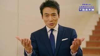 盛岡、花巻、北上にある不動産会社です。出演者は岩手出身の俳優村上弘明さんです。 スカイライダー(と言うか筑波洋)渋くて超格好いいですね。私は握手してもらった事 ...