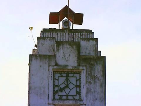 Kottayam Municipality Siren